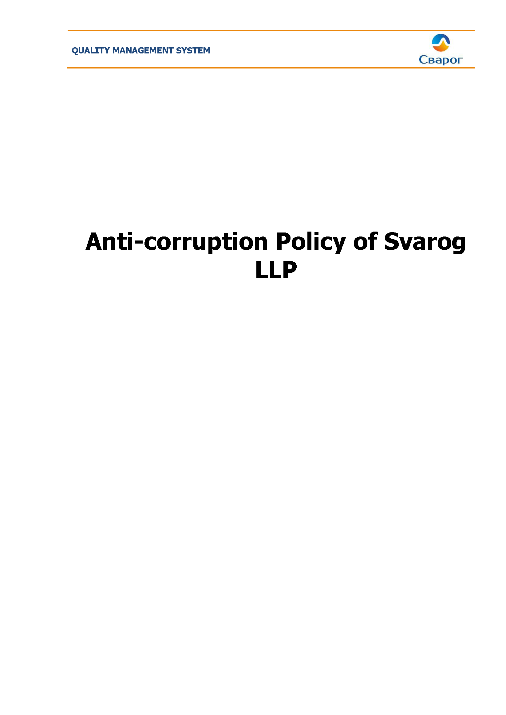 Anti-corruption Policy of Svarog LLP