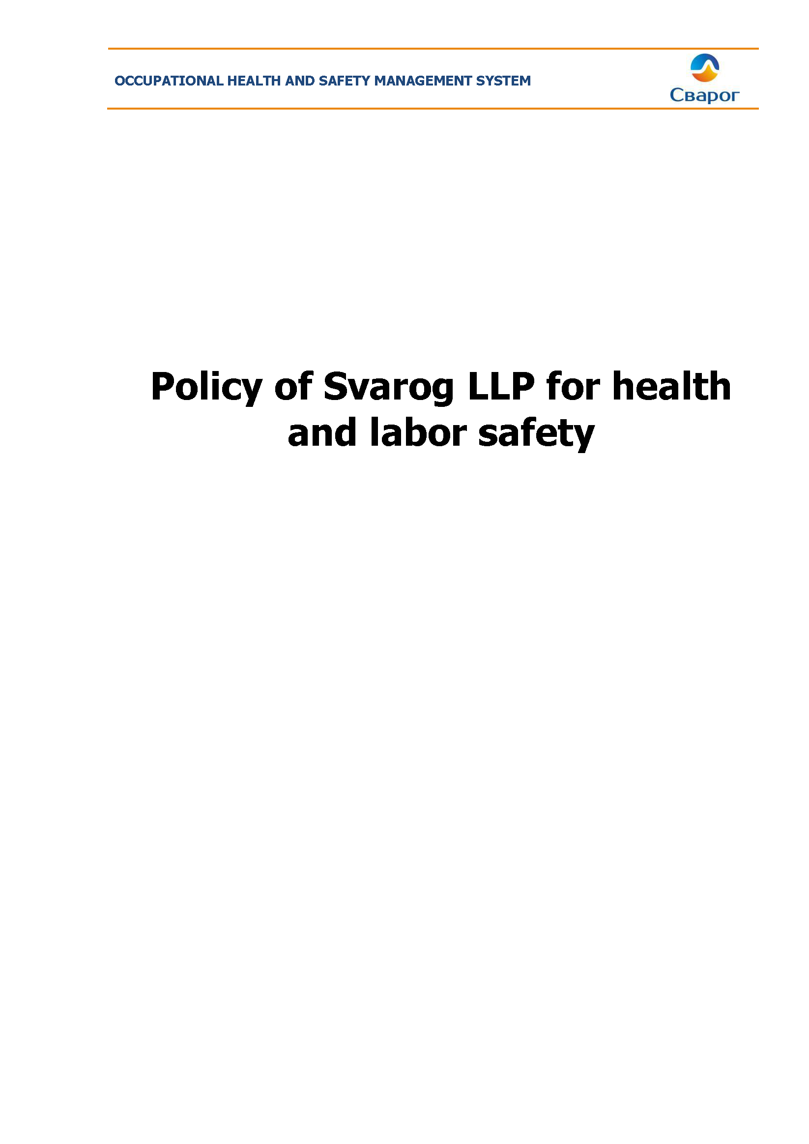 Policy of Svarog LLP for health and labor safety