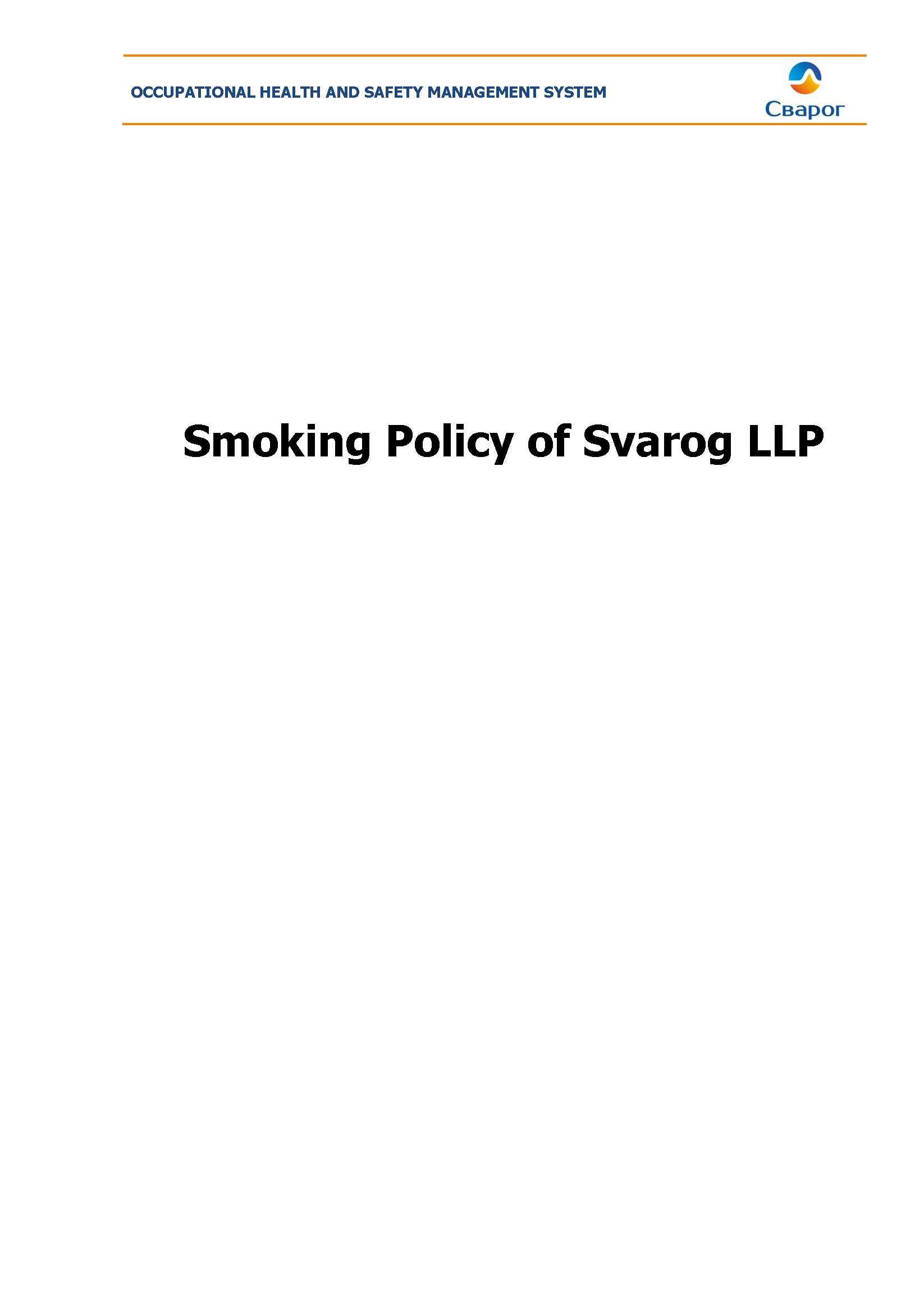 Smoking Policy of Svarog LLP